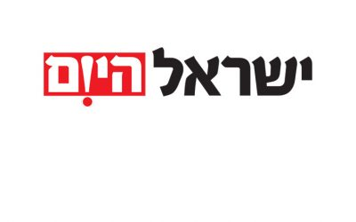 Israel HaYom: 'In the supermarket of our ideas, everything is accessible'